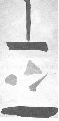 fig.5 『平衡』1959