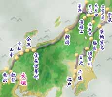 Images of 岐阜県の市町村歌一覧...